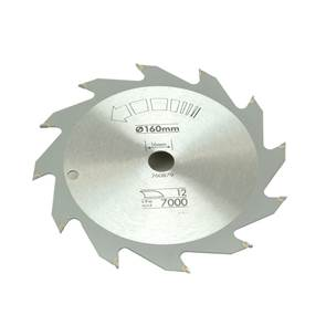 view 155-173mm Circular Saw Blades products